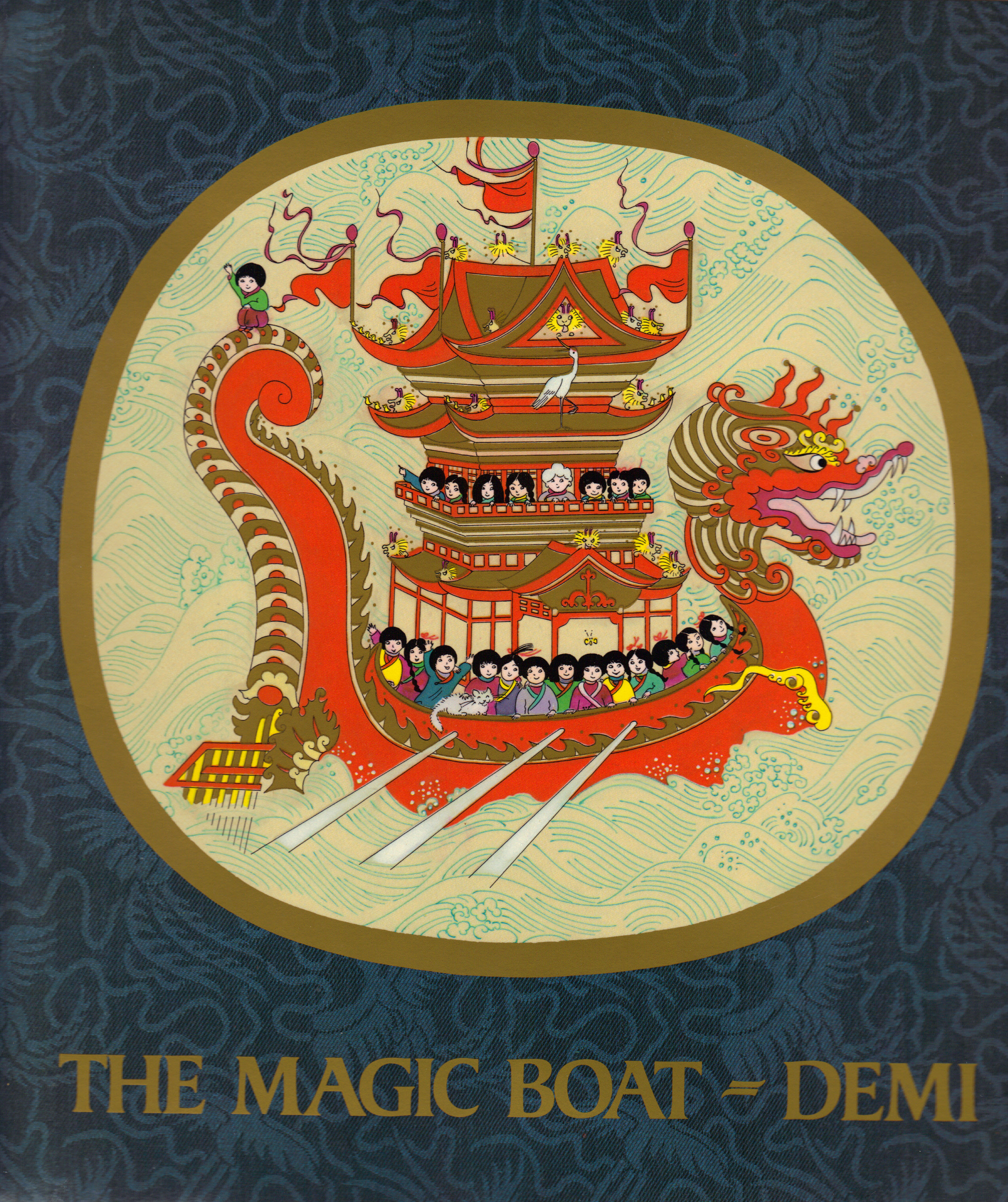 Image for MAGIC BOAT