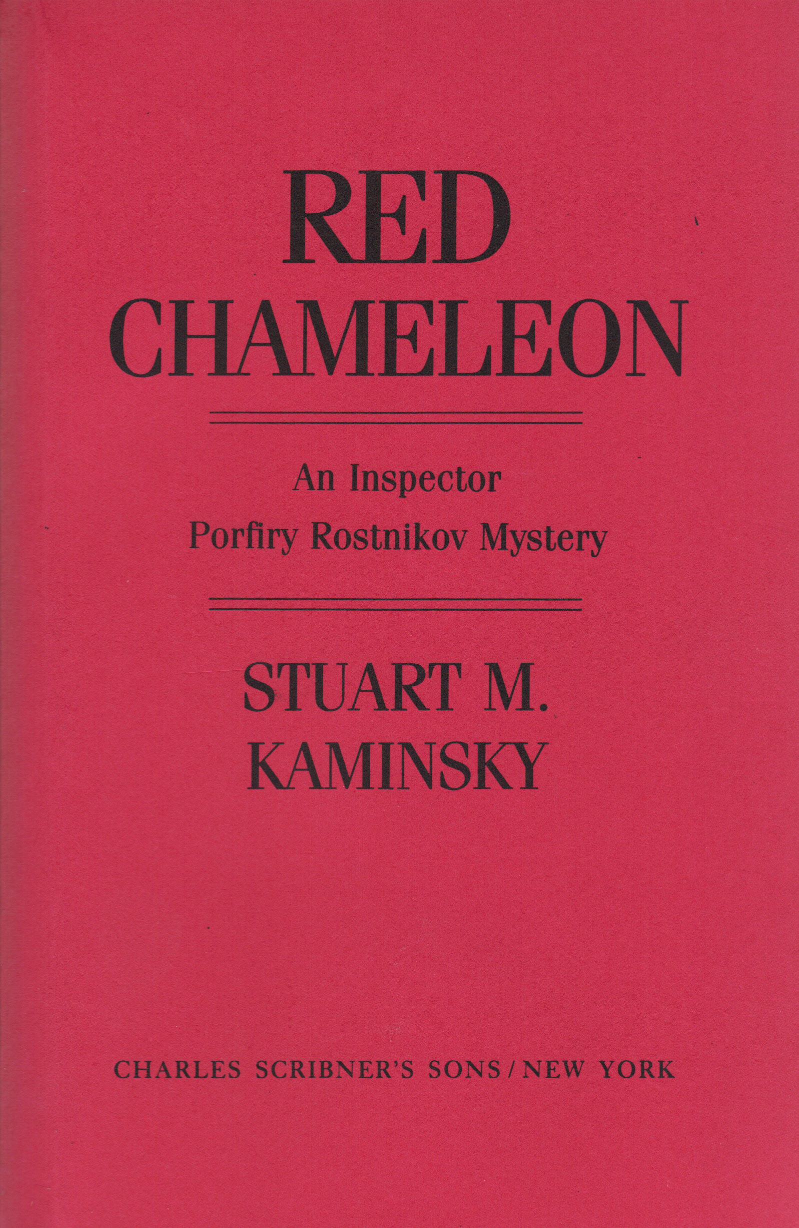 Image for RED CHAMELEON
