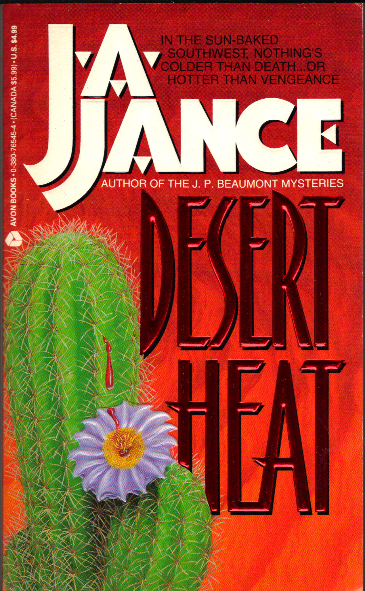 Image for DESERT HEAT
