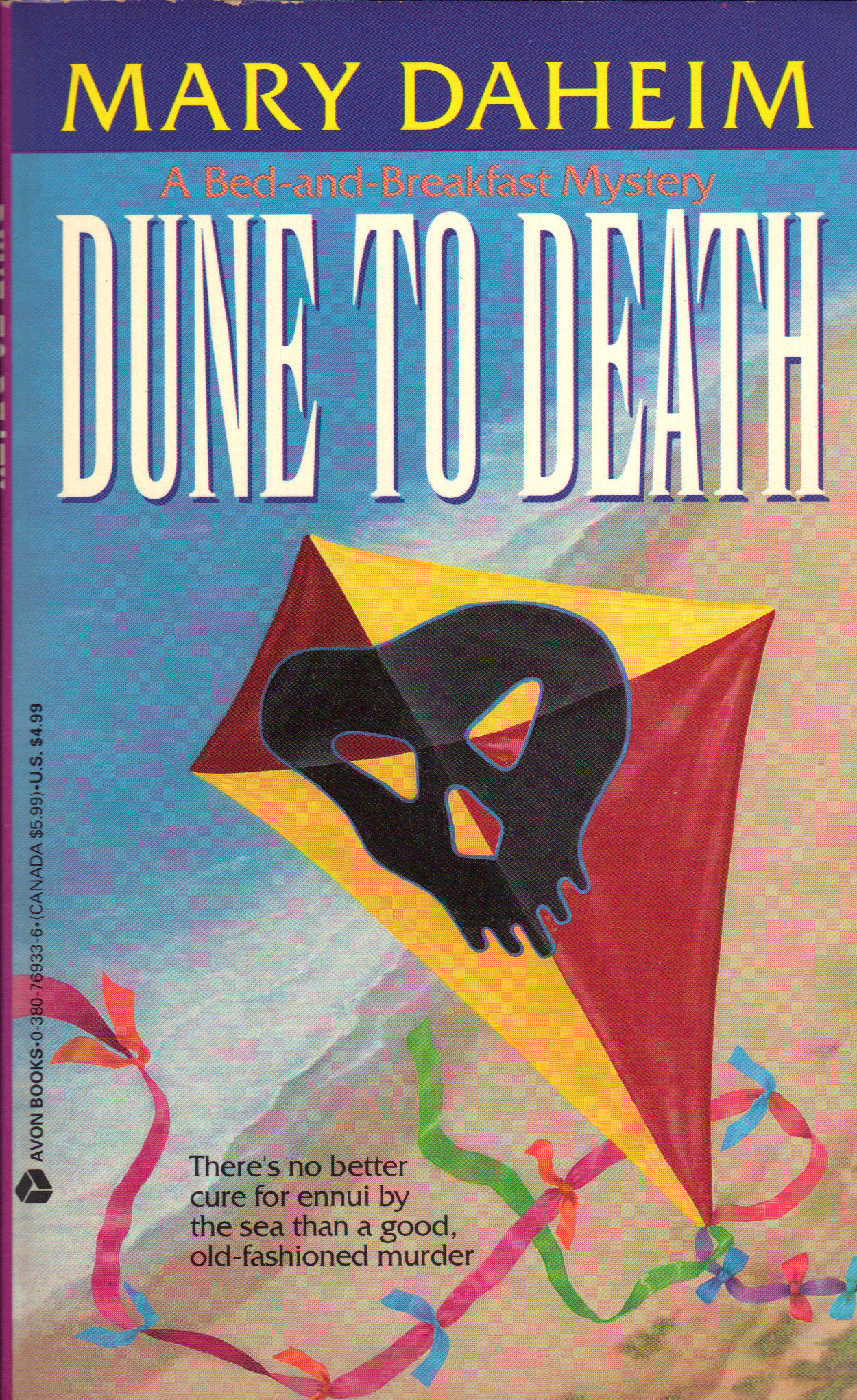 Image for DUNE TO DEATH