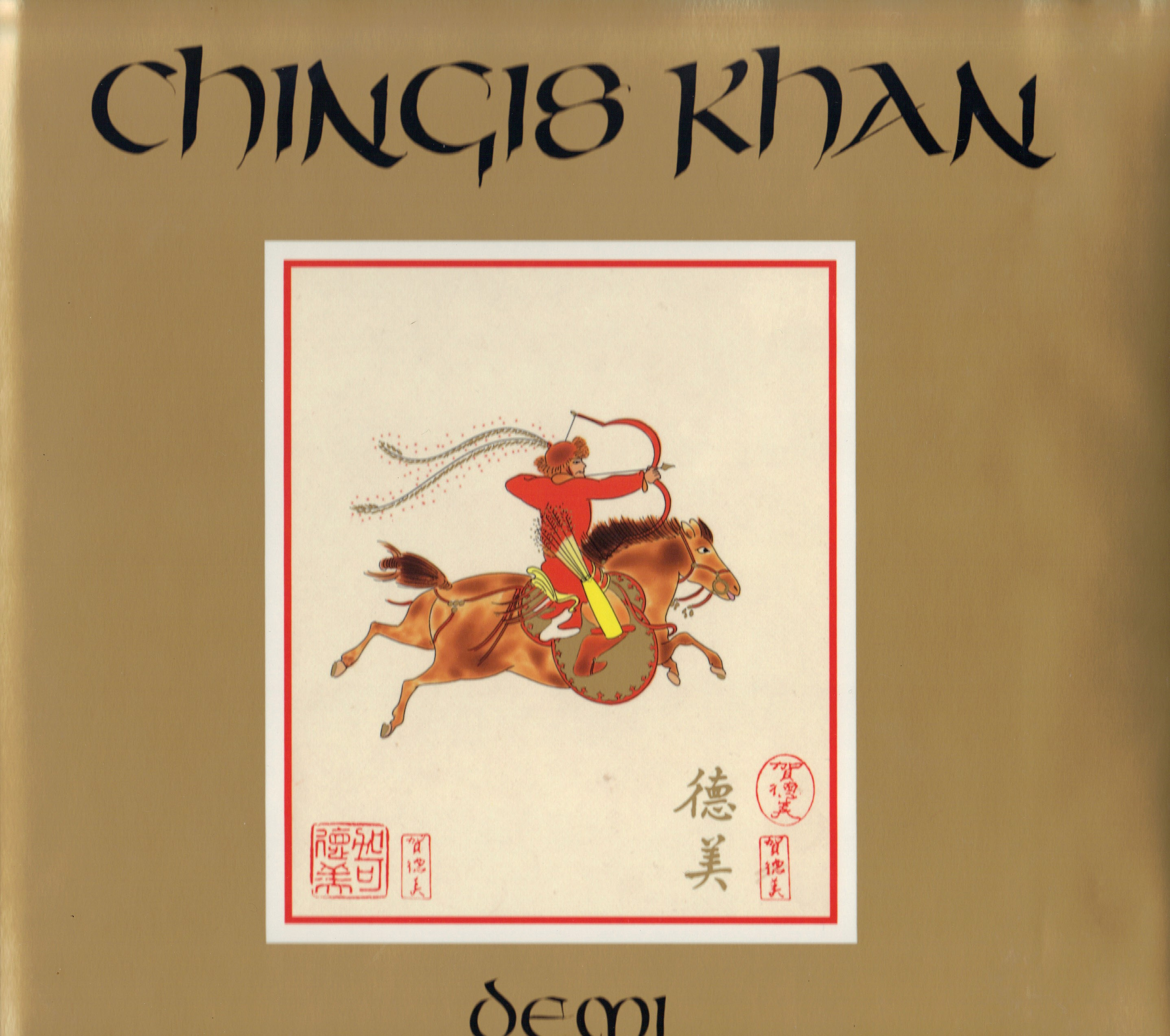 Image for CHINGIS KAHN